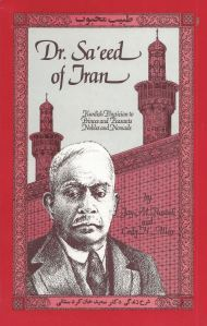 Dr. Saeed Of Iran